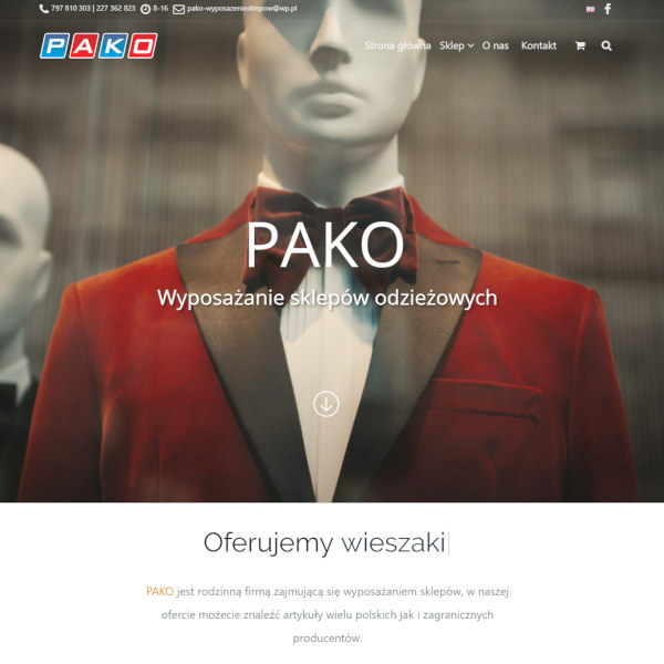 Pako main screenshot sq